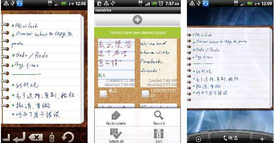 applicazione-note-memo-android