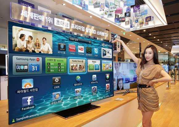 Samsung 75es9000 smart tv 75 pollici prezzo lcd 3d for Tv 75 pollici prezzo