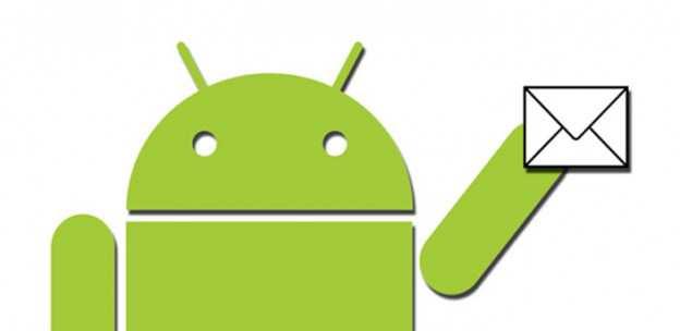 Guida come configurare l email di aruba su android - Porta smtp virgilio ...