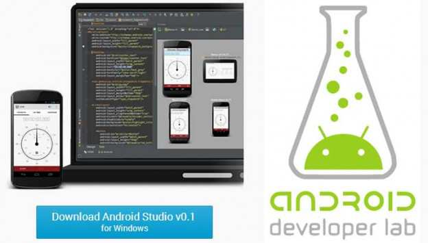 guidastudioandroiddownload