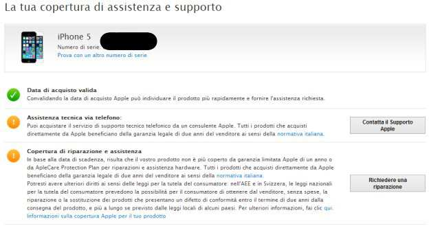 Verifica garanzia apple iphone ipad ipod mac apple tv for Garanzia senza scontrino