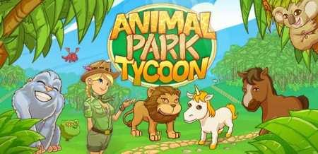 Animal-Park-Tycoonwindowsphone