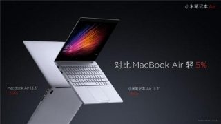 Xiaomi Mi Notebook Air 4