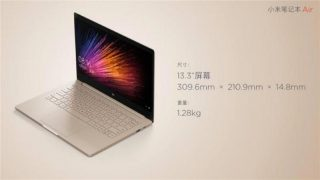 Xiaomi Mi Notebook Air 5