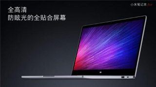 Xiaomi Mi Notebook Air 6