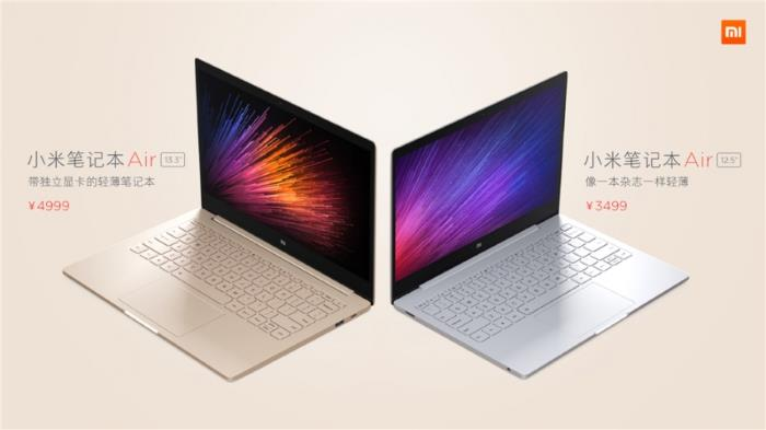 Xiaomi Mi Notebook Air vs MAC