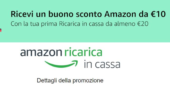 amazon ricarica in cassa